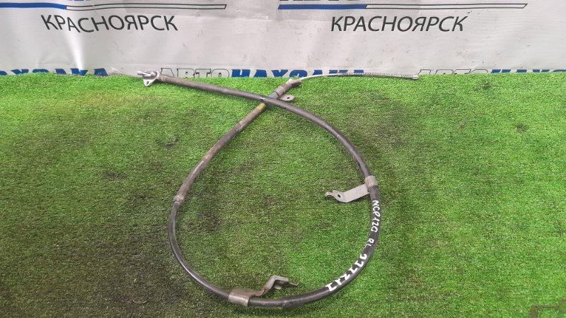 Трос ручника Toyota Ractis NCP120 1NZ-FE 2010 задний левый Левый.