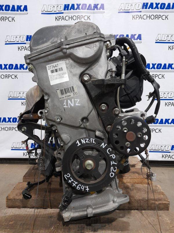 Двигатель Toyota Ractis NCP120 1NZ-FE 2010 D847507 № D847507 пробег 42 т.км. Без навесного. На ДВС