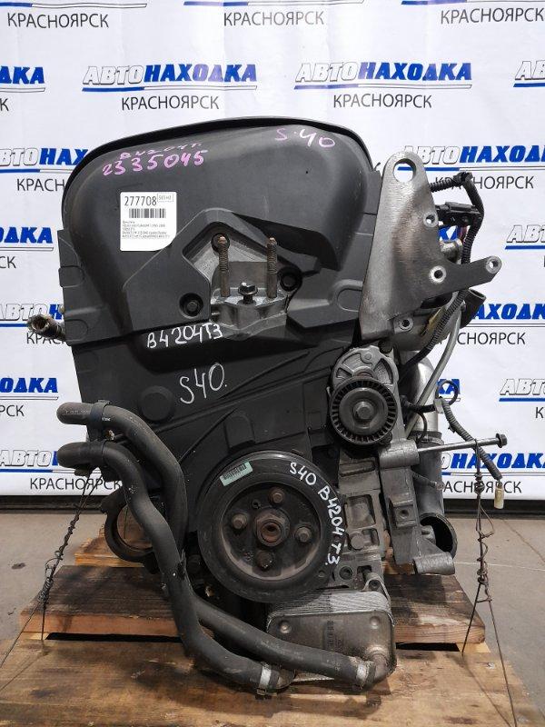 Двигатель Volvo S40 VS B4204T3 1995 2335045 B4204T3 № 2335045 (турбо) Пробег всего 23 т.км.! С аукционного