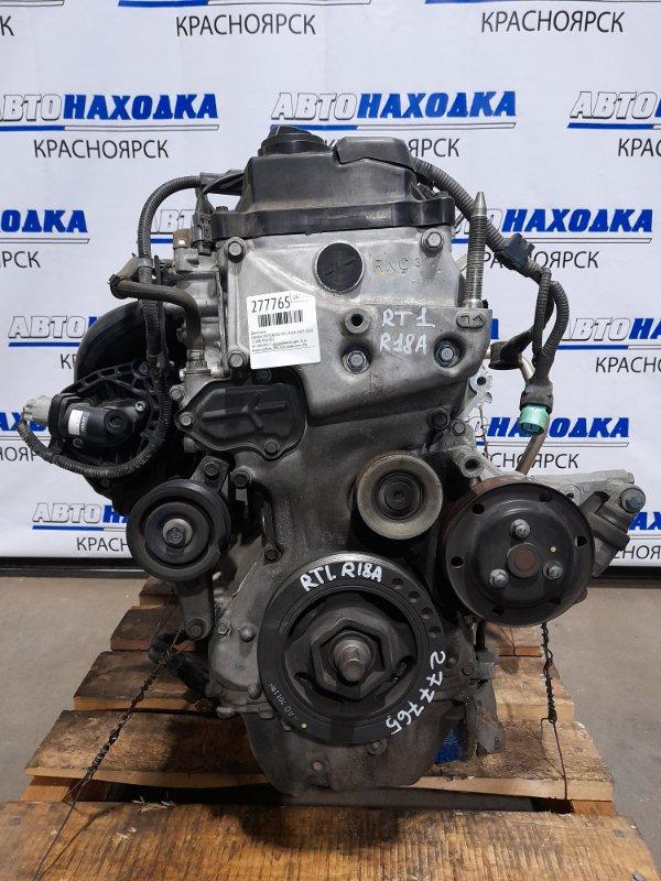 Двигатель Honda Crossroad RT1 R18A 2007 3001845 № 3001845 С аукционного авто. Есть видео работы ДВС.
