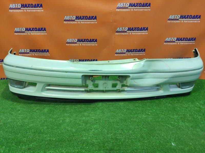 Бампер Toyota Mark Ii JZX100 1JZ-GE передний 52119-22880 ВМЯТНА. ДЕФФЕКТ КРЕПЛЕНИЯ