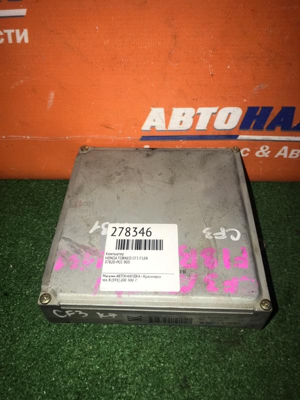 Компьютер Honda Torneo CF3 F18B 1997 37820-PCC-903 A/T