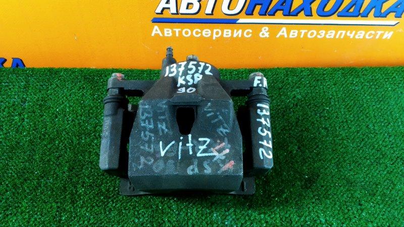 Суппорт Toyota Vitz KSP90 1KR-FE 05.2005 передний правый 22VM