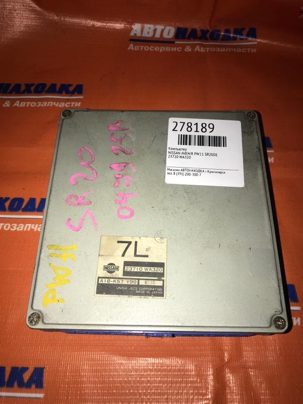 Компьютер Nissan Avenir PW11 SR20DE 1998 23710 WA320