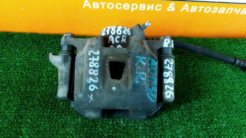 Суппорт Toyota Estima ACR30 2AZ-FE задний правый 12S-A
