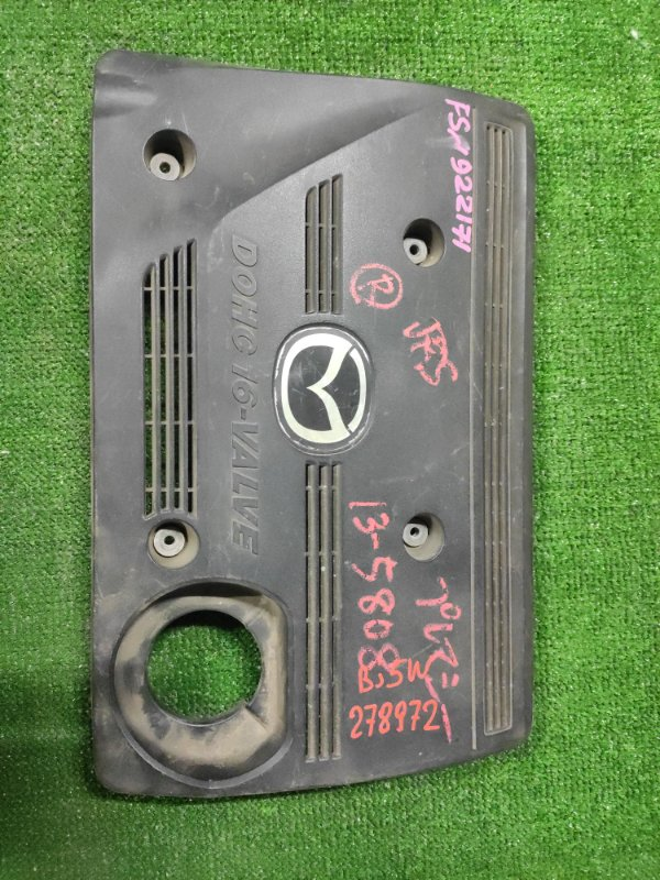 Крышка двигателя Mazda Familia BJ5W FS FS2V-102F1