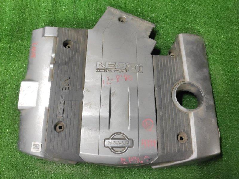 Крышка двигателя Nissan Cedric Y34 VQ30DE