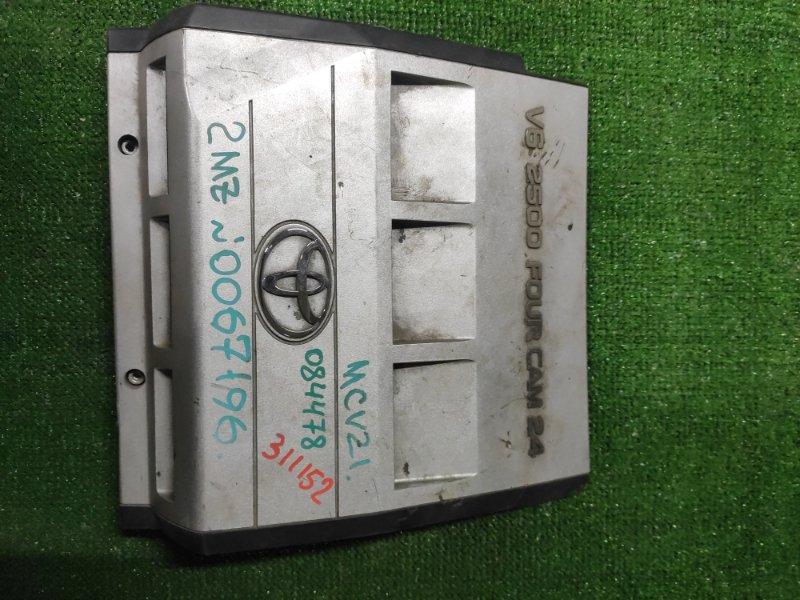 Крышка двигателя Toyota Mark Ii Qualis MCV21 2MZ-FE