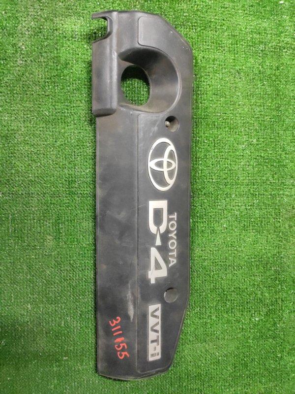 Крышка двигателя Toyota Opa ACT10 1AZ-FSE 12601-28020
