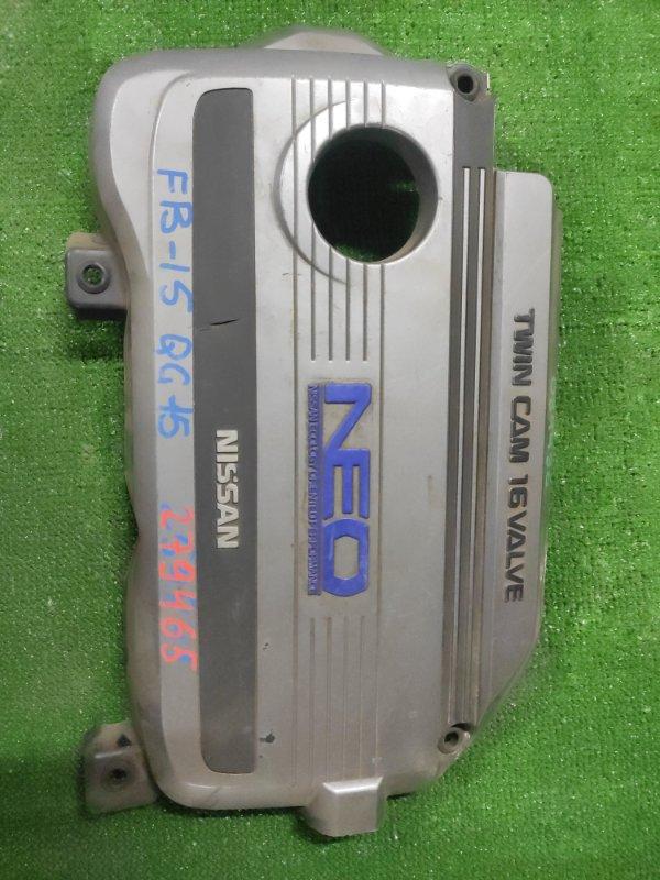 Крышка двигателя Nissan Sunny FB15 QG15 NEO