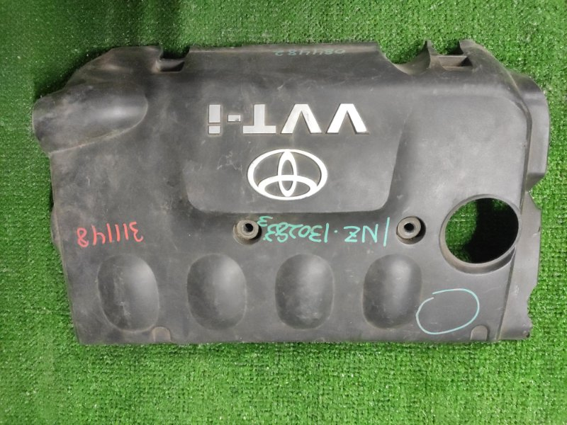 Крышка двигателя Toyota Raum NCZ20 1NZ-FE 11212-21010