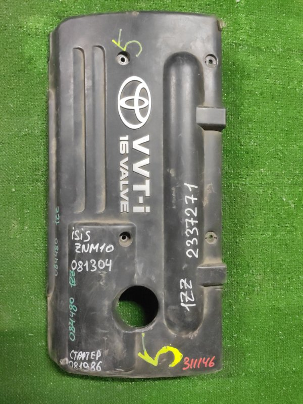 Крышка двигателя Toyota Isis ZNM10 1ZZ-FE 11212-22130