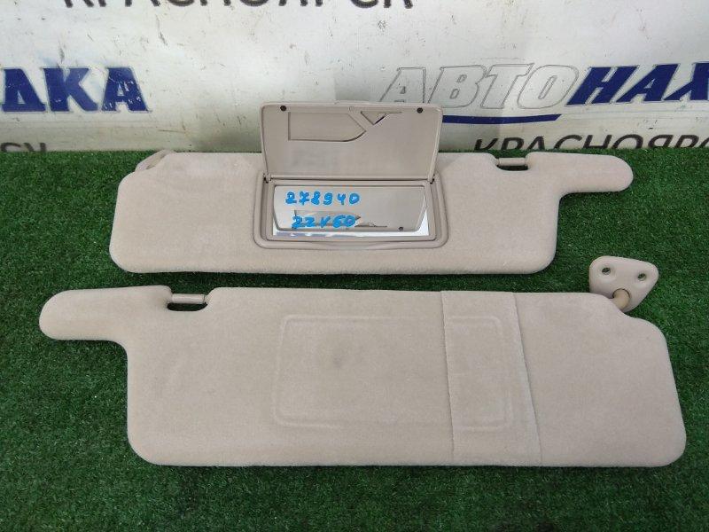 Козырек солнцезащитный Toyota Vista ZZV50 1ZZ-FE 2000 Пара, правый руль, бежевые, велюр, код