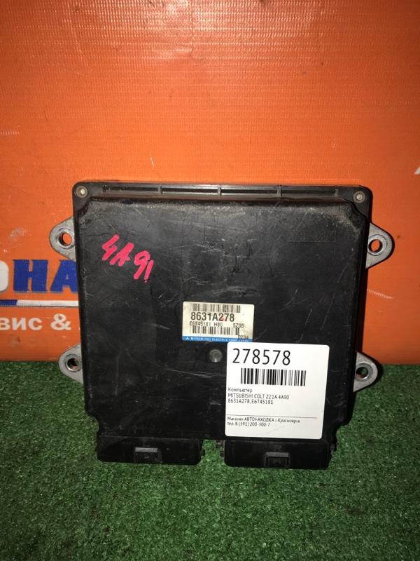Компьютер Mitsubishi Colt Z21A 4A90 2005 8631A278 CVT