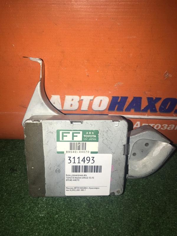 Блок управления abs Toyota Nadia SXN10 3S-FE 1998 89540-44070