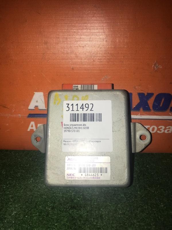 Блок управления abs Honda S-Mx RH1 B20B 1996 39790-S70-J01