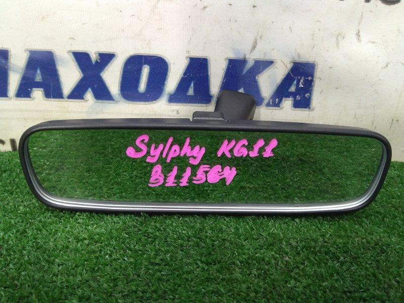 Зеркало салонное Nissan Bluebird Sylphy KG11 MR20DE 2005 Цвет интерьера G
