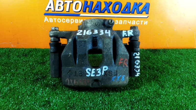 Суппорт Mazda Rx-8 SE3P 13BMSP передний правый FSX16T