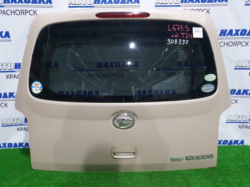 Дверь задняя Daihatsu Mira Cocoa L675S KF 2009 задняя в сборе, цвет T24. Есть мелкая царапинка,
