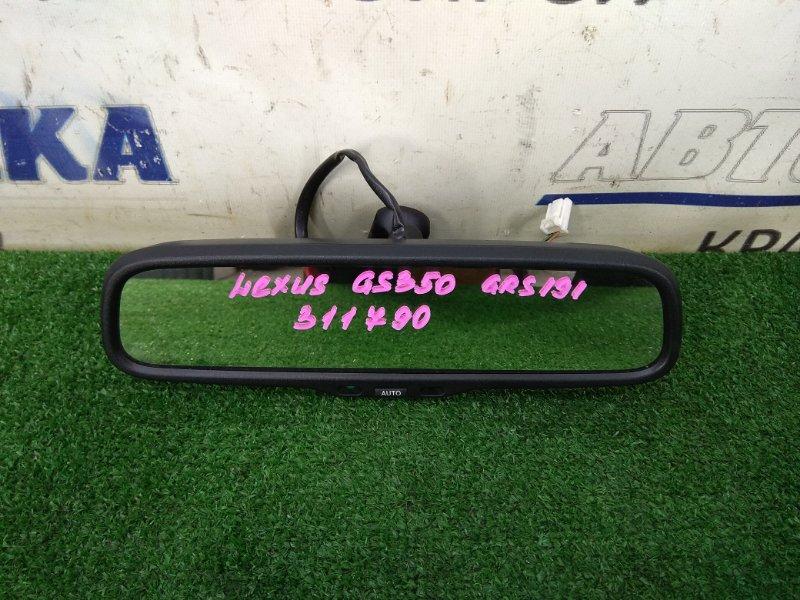 Зеркало салонное Lexus Gs350 GRS191 2GR-FSE 2005 С автозатемнением, с фишкой.