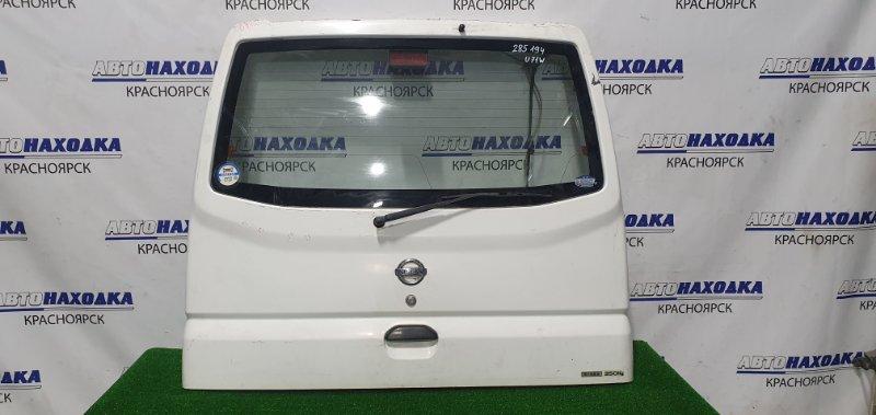 Дверь задняя Nissan Clipper U71V 3G83 2007 задняя В сборе, низкая крыша. Потертости до металла,