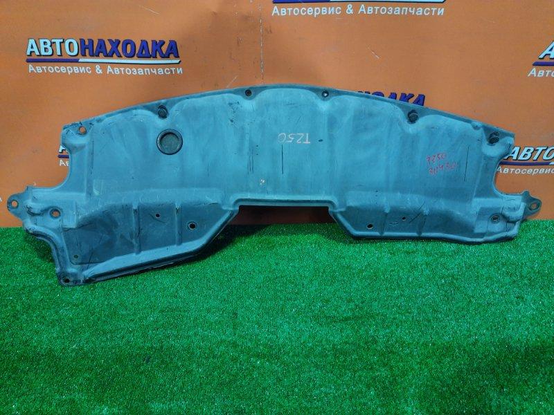 Защита бампера Nissan Murano TZ50 QR25DE 06.2005 передняя 75892-CA000