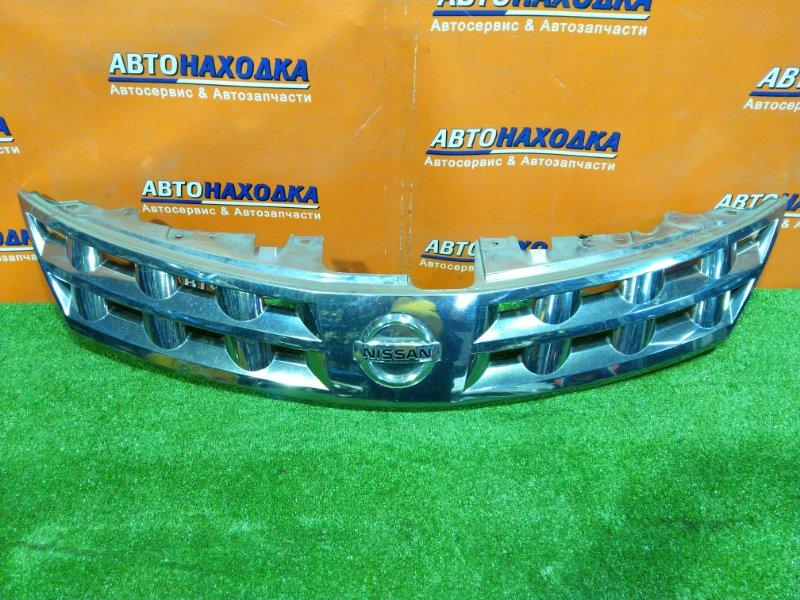 Решетка радиатора Nissan Murano TZ50 QR25DE 03.2006 62310-CA000 ХРОМ ОК
