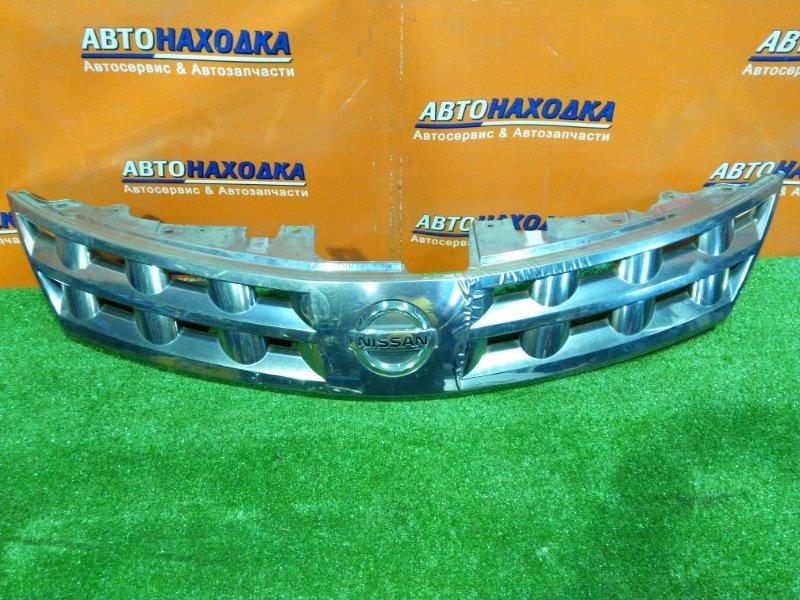 Решетка радиатора Nissan Murano TZ50 QR25DE 06.2005 62310-CA000 ХРОМ Вздулся