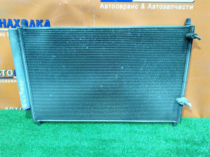Радиатор кондиционера Toyota Auris NZE151 1NZ-FE 06.2007