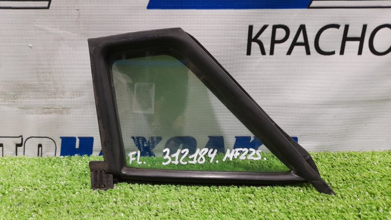 Стекло боковое Suzuki Mr Wagon MF22S K6A 2006 переднее левое переднее левое, уголок в дверь с