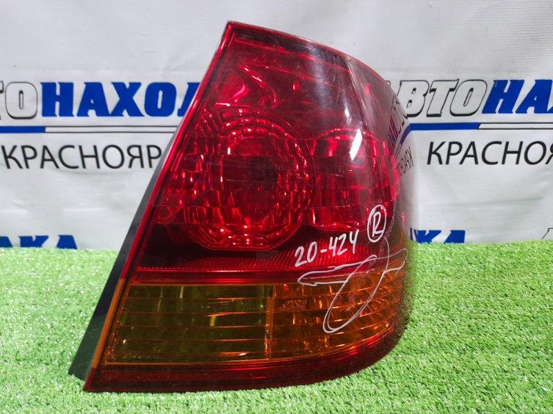 Фонарь задний Toyota Allion NZT240 1NZ-FE 2001 задний правый 20-424 Правый, 20-424 есть трещинки.