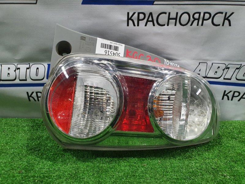 Фонарь задний Toyota Passo KGC30 1KR-FE 2010 правый 220-51004 220-51004 R бело-красный, дорестайлинг .
