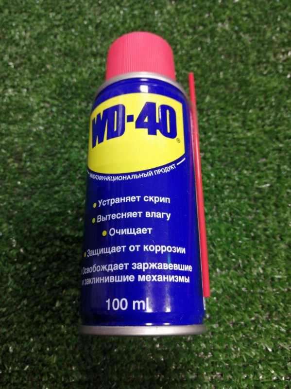 Смазка wd-40 100мл.