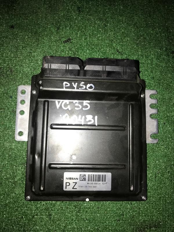 Компьютер Nissan Fuga PY50 VQ35DE MEC35-930 D1 5217