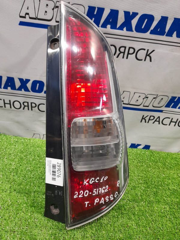 Фонарь задний Toyota Passo KGC10 1KR-FE 2004 задний правый 220-51762 Правый, дорестайлинг, 220-51762