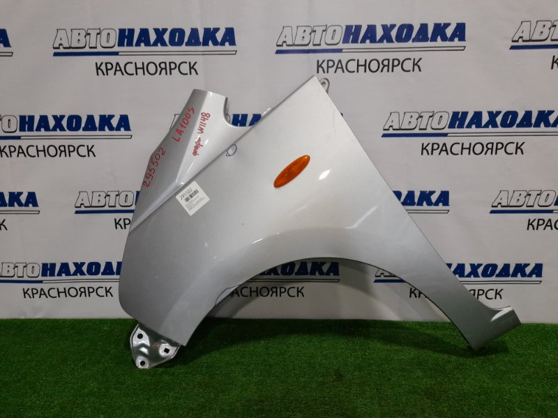 Крыло Daihatsu Move LA100S KF-VE 2010 переднее левое переднее левое, с повторителем, серебристое, 2