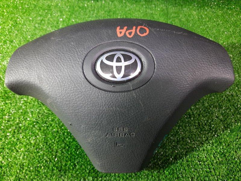 Airbag Toyota Opa ZCT10 1ZZ-FE передний правый 1MOD. В РУЛЬ. + ПАТРОН.