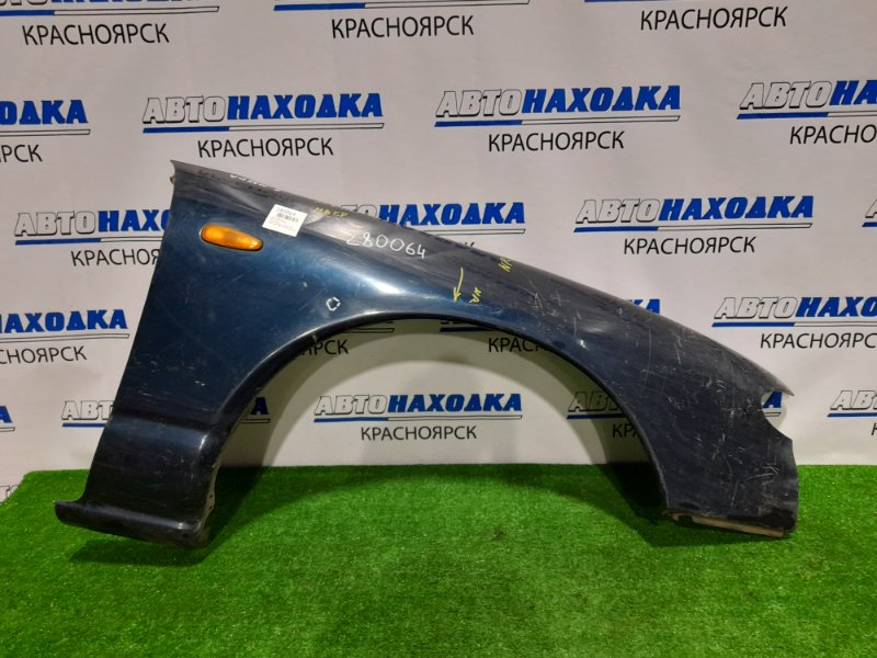 Крыло Mazda Efini Ms-8 MBEP KF-ZE 1992 переднее правое переднее правое, с повторителем, темно-синее,