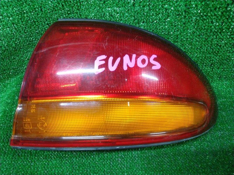 Фонарь задний Mazda Eunos 500 CFEPE KF правый 1410
