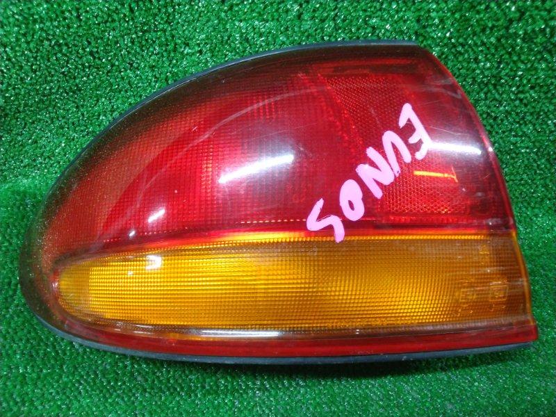Фонарь задний Mazda Eunos 500 CFEPE KF левый 1410