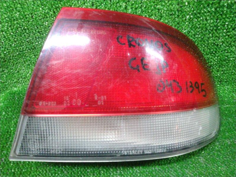 Фонарь задний Mazda Cronos GE8P K8 правый 1395