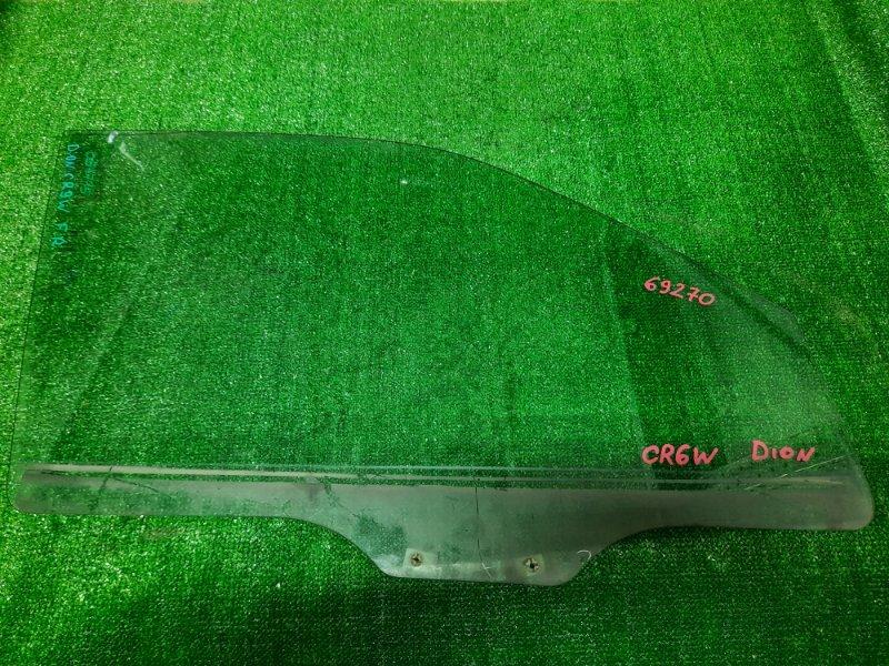 Стекло боковое Mitsubishi Dion CR6W 4G63 переднее правое F.R.