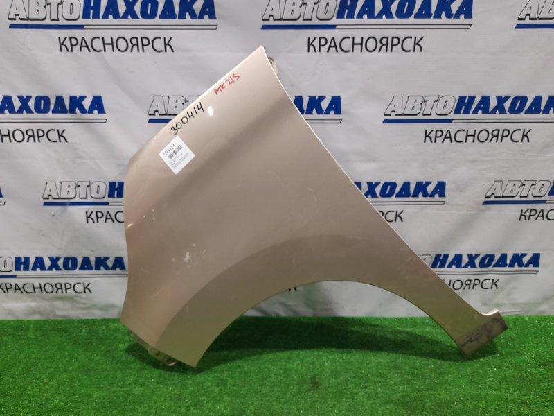 Крыло Suzuki Palette MK21S K6A 2008 переднее левое переднее левое, бежевое, с торцевой заглушкой,