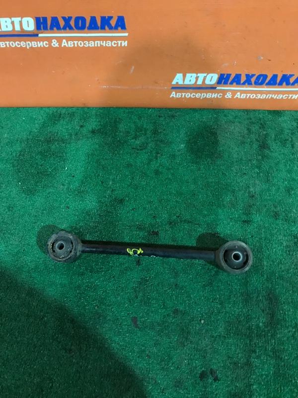Тяга задняя Daihatsu Terios J100G HC-EJ продольная короткая