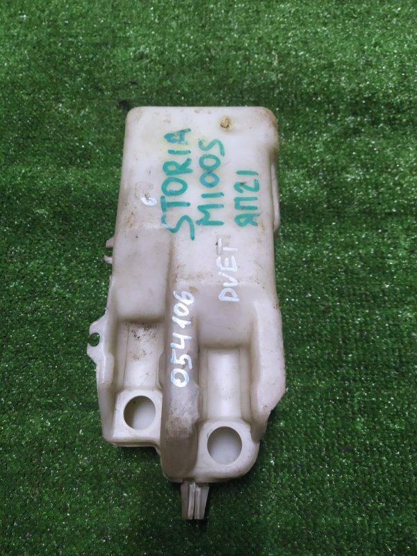 Бачок омывателя Daihatsu Storia M100S EJ-DE без моторчиков,1999-2000