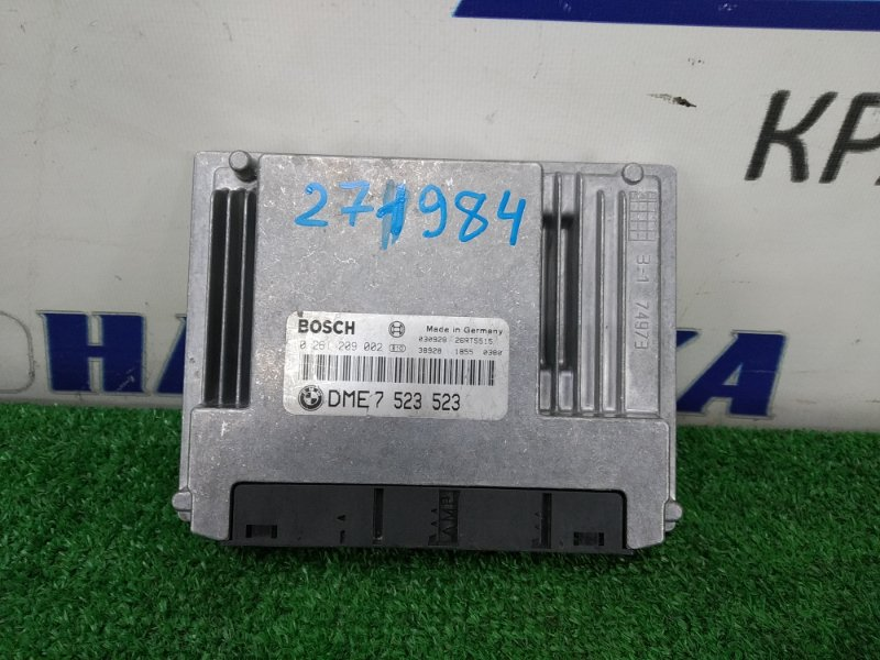 Компьютер Bmw 735I E65 N62B36 2001 0261209002 блок управления ДВС