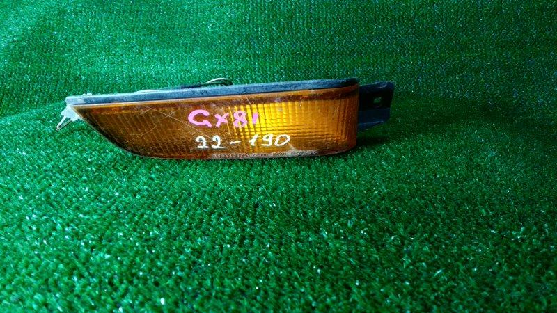 Повторитель в бампер Toyota Mark Ii GX81 1G-FE передний правый 22-190 2MOD. ЛИНЗА