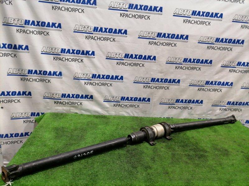 Карданный вал Mazda Laputa HP22S K6A 2000 A/T с подвесным 4WD подвесные отс, присутствует дефект