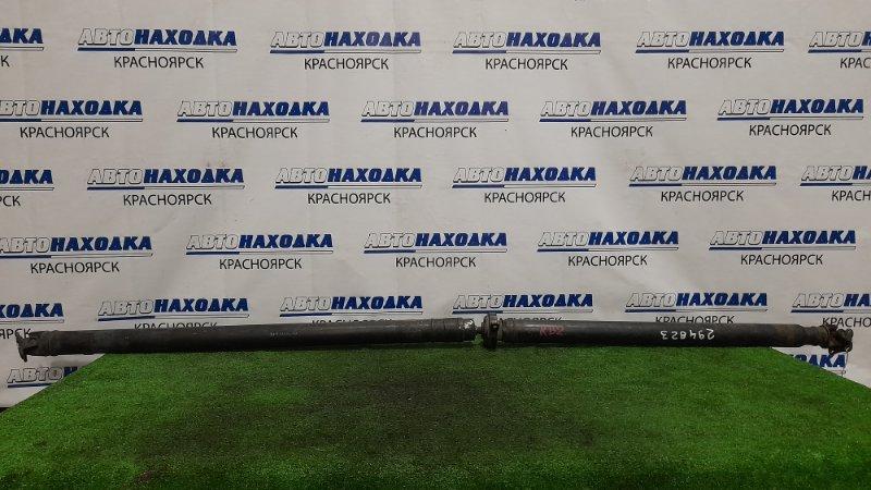 Карданный вал Honda Odyssey RB2 K24A 2003 4WD дефект пыльника, подвесной отс
