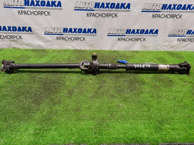 Карданный вал Suzuki Every DA17V R06A 2015 передний 27101-64P20 в ХТС